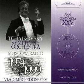 Name:  Rimsky Korsakov Snow Maiden opera complete.jpg Views: 118 Size:  32.7 KB