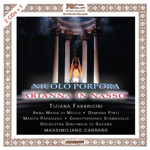 Name:  Arianna a Nassos.jpg Views: 192 Size:  78.1 KB