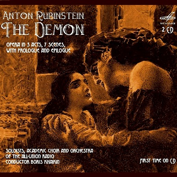 Name:  The Demon - Boris Khaikin 1974, Alexander Polyakov, Nina Lebedeva, Choir and Orchestra of the US.jpg Views: 212 Size:  81.2 KB