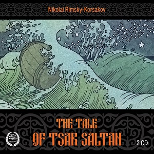 Name:  The Tale of Tsar Saltan - Vassili Nebolsin 1958, USSR State Academic Bolshoi Theatre.jpg Views: 64 Size:  84.7 KB