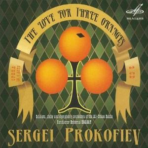Name:  The love for three oranges - Melodiya 1961.jpg Views: 83 Size:  44.0 KB
