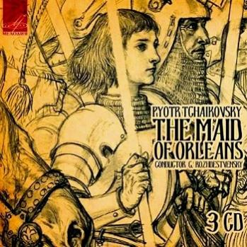 Name:  The Maid of Orleans - Gennady Rozhdestvensky 1969, Irina Arkhipova, Evgeny Vladimirov, Andrey So.jpg