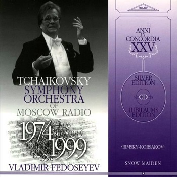 Name:  Snow Maiden - Vladmir Fedoseyev 1975, Valentina Sokolik, Irina Arkhipova, Anton Grigoryev, Lidya.jpg Views: 348 Size:  55.4 KB