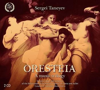 Name:  Oresteia.jpg Views: 130 Size:  54.8 KB
