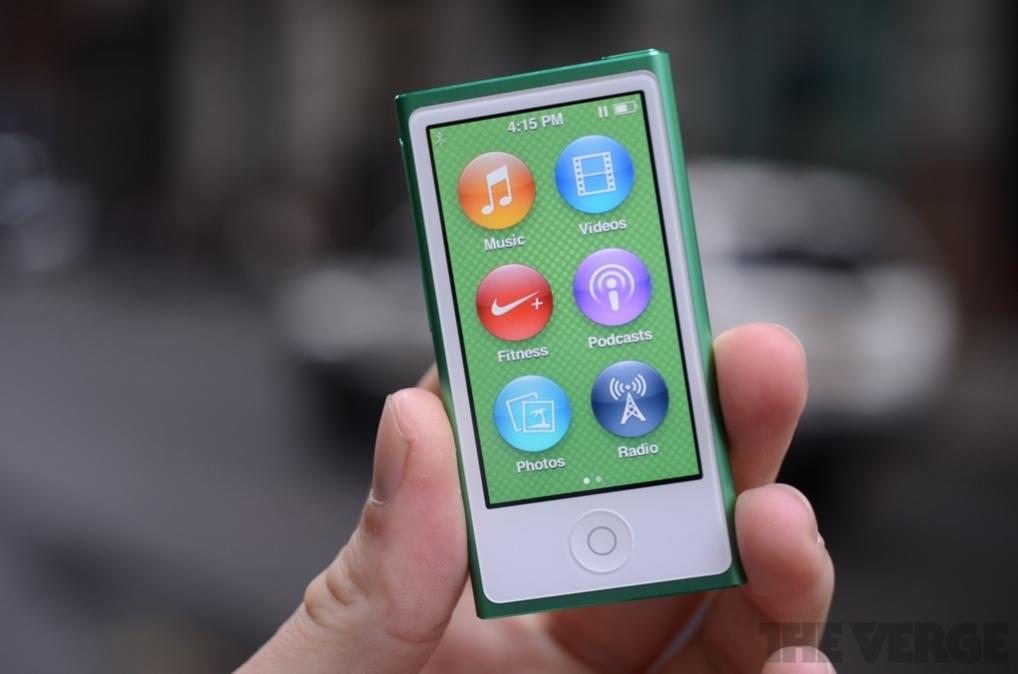 Name:  ipod.jpg Views: 93 Size:  45.5 KB