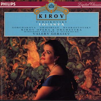 Name:  Iolanta - Valery Gergiev 1994 Kirov Opera and orchestra.jpg Views: 239 Size:  39.9 KB