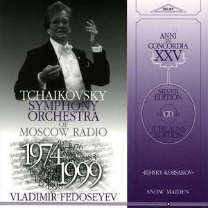 Name:  Snow Maiden - Vladmir Fedoseyev 1975, Valentina Sokolik, Irina Arkhipova, Anton Grigoryev, Lidya.jpg Views: 112 Size:  37.1 KB