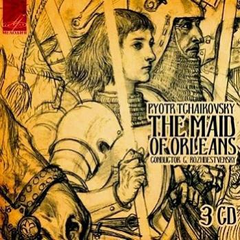 Name:  The Maid of Orleans - Gennady Rozhdestvensky 1969, Irina Arkhipova, Evgeny Vladimirov, Andrey So.jpg Views: 350 Size:  41.2 KB