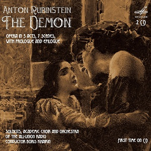 Name:  The Demon - Boris Khaikin 1974, Alexander Polyakov, Nina Lebedeva, Choir and Orchestra of the US.jpg Views: 160 Size:  60.8 KB