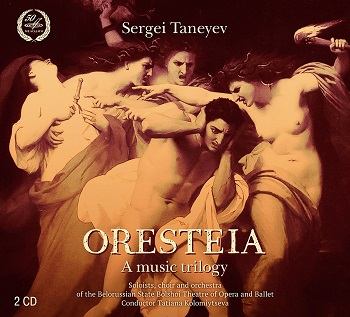 Name:  Oresteia.jpg Views: 131 Size:  54.8 KB