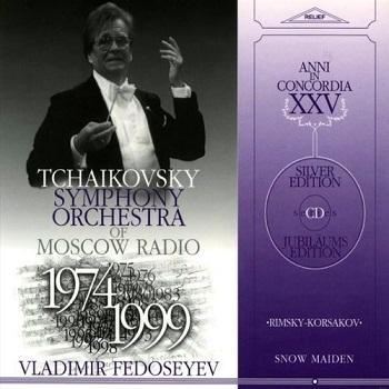 Name:  Snow Maiden - Vladmir Fedoseyev 1975, Valentina Sokolik, Irina Arkhipova, Anton Grigoryev, Lidya.jpg Views: 364 Size:  55.4 KB