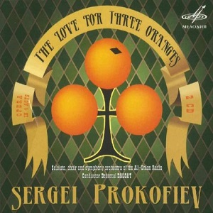 Name:  The love for three oranges - Dzhemal Dalgat 1961.jpg Views: 83 Size:  44.0 KB