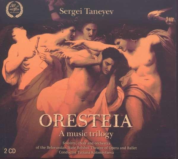 Name:  Oresteia.jpg Views: 280 Size:  29.4 KB