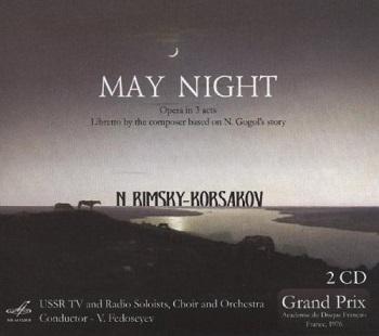 Name:  May Night - Vladimir Fedoseyev 1973.jpg Views: 344 Size:  30.5 KB