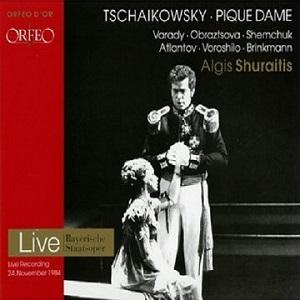 Name:  Pique Dame shuraitis varady obraztsova shemchuck.jpg Views: 170 Size:  32.0 KB